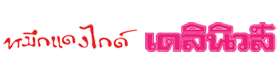 review_logo006
