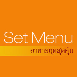 home-menu_setmenu